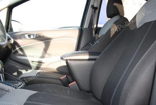 Подлокотник на Форд Экоспорт