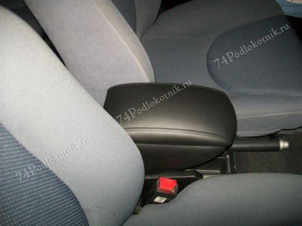 Подлокотник на Хонда Джаз