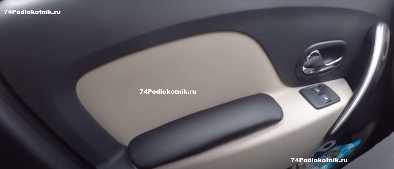 Подлокотник на Рено Логан 2 накладки на двери